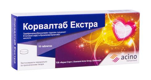 Корвалтаб Екстра таблетки 10 шт