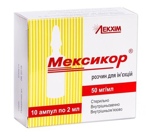 Мексикор розчин для ін'єкцій 50 мг/мл 2 мл 10 ампул