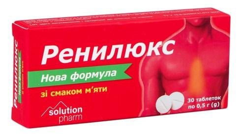 Ренілюкс зі смаком м'яти таблетки 30 шт