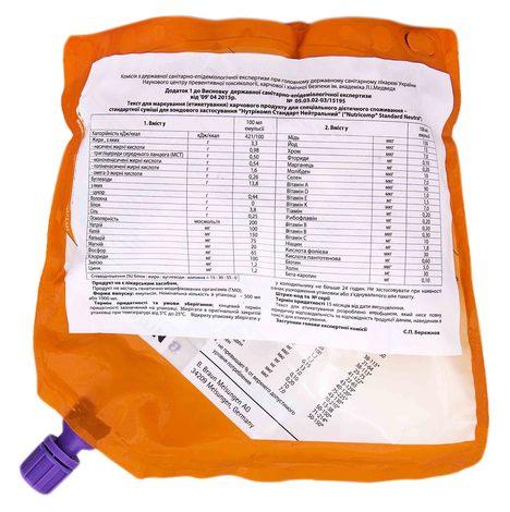 B.Braun Нутрікомп стандарт нейтральний розчин оральний 500 мл 1 пакет