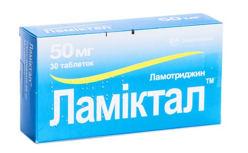 Ламіктал таблетки 50 мг 30 шт