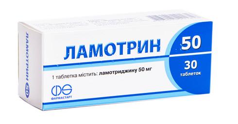 Ламотрин таблетки 50 мг 30 шт