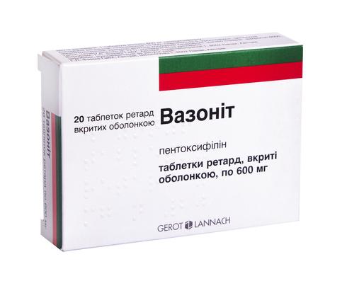 Вазоніт таблетки 600 мг 20 шт
