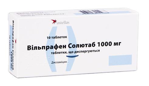 Вільпрафен Солютаб таблетки дисперговані 1000 мг 10 шт