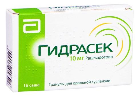 Гідрасек гранули для оральної суспензії 10 мг 16 саше