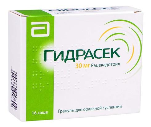 Гідрасек гранули для оральної суспензії 30 мг 16 саше