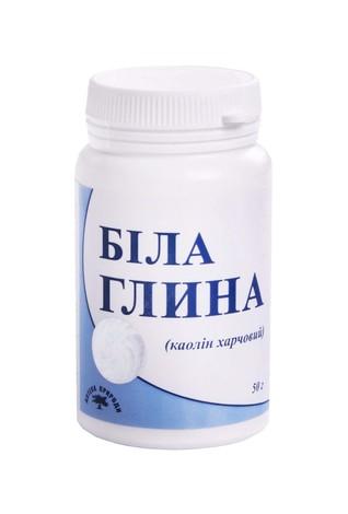 Біла глина (каолін харчовий) порошок 50 г 1 пачка