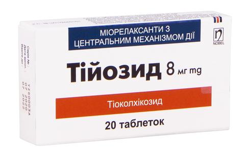 Тійозид таблетки 8 мг 20 шт