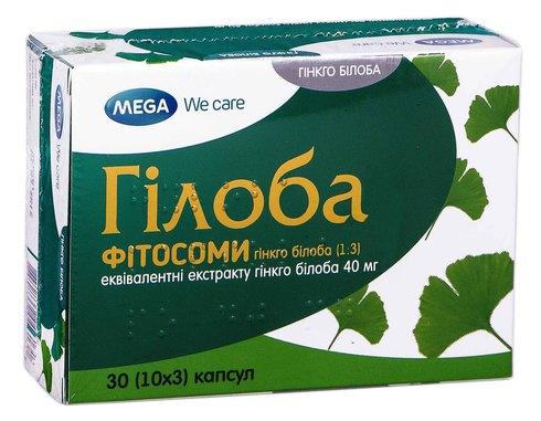 Гілоба Фітосоми капсули 40 мг 30 шт