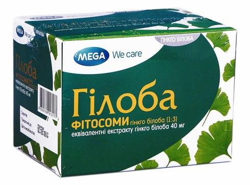 Гілоба Фітосоми капсули 40 мг 60 шт