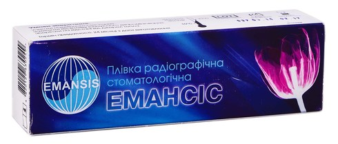 Лізофарм Емансіс Плівка радіографічна стоматологічна 3х4см 100 шт
