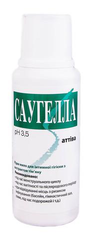 Саугелла Аттіва Мило рідке для інтимної гігієни з екстрактом тім'яну 250 мл 1 флакон
