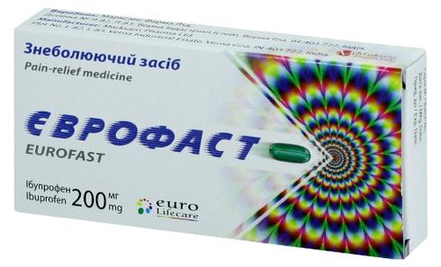 Єврофаст капсули 200 мг 10 шт