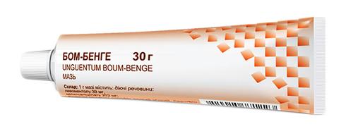 Бом-Бенге мазь 30 г 1 туба