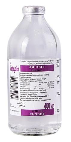 Дисоль розчин для інфузій 400 мл 1 флакон