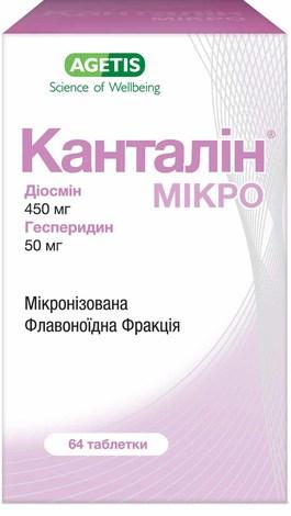 Канталін Мікро таблетки 64 шт