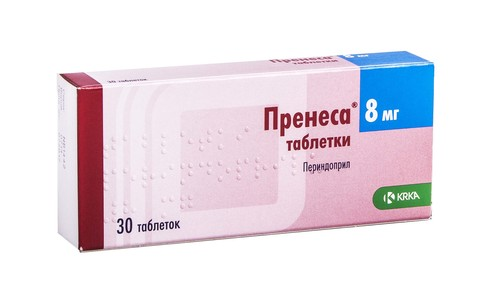 Пренеса таблетки 8 мг 30 шт