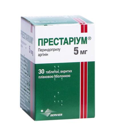 Престаріум таблетки 5 мг 30 шт