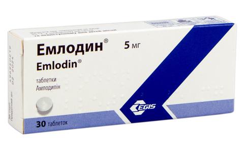 Емлодин таблетки 5 мг 30 шт