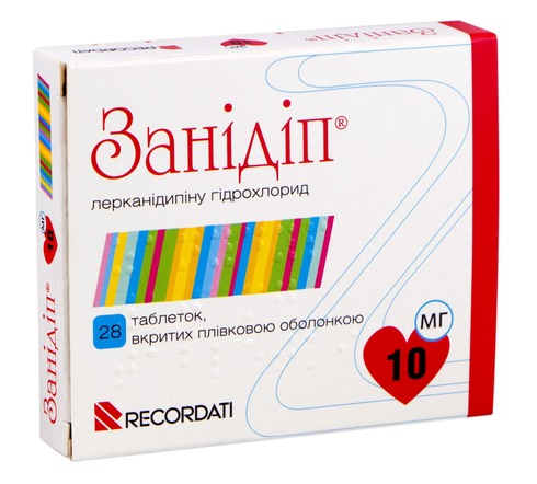 Занідіп таблетки 10 мг 28 шт