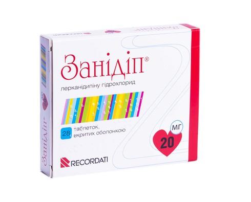 Занідіп таблетки 20 мг 28 шт