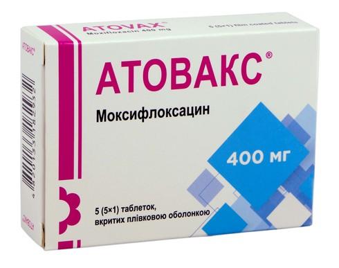 Атовакс таблетки 400 мг 5 шт