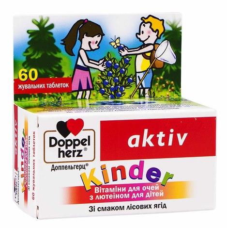 Doppel herz aktiv Kinder Вітаміни для очей зі смаком лісових ягід для дітей від 3 років таблетки жувальні 60 шт