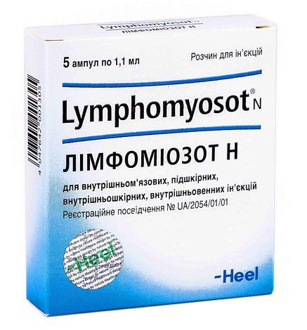 Лімфоміозот Н розчин для ін'єкцій 1,1 мл 5 ампул