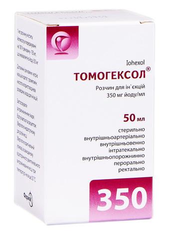 Томогексол розчин для ін'єкцій 350 мг/мл 50 мл 1 флакон