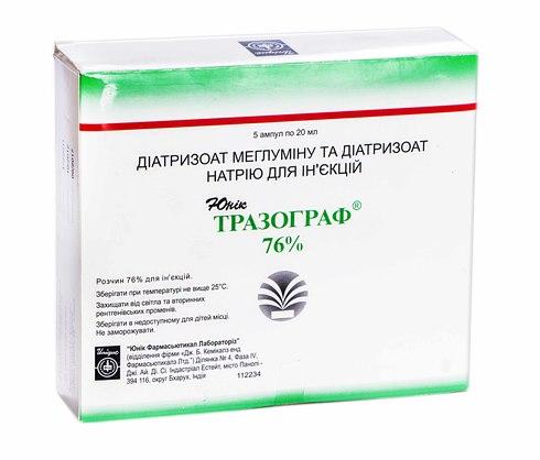 Тразограф 76 % розчин для ін'єкцій 760 мг/мл 20 мл 5 ампул