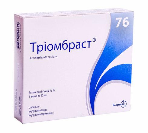 Тріомбраст розчин для ін'єкцій 76 % 20 мл 5 ампул