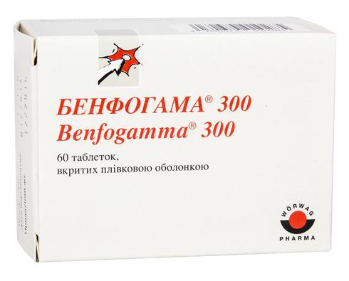 Бенфогама таблетки 300 мг 60 шт