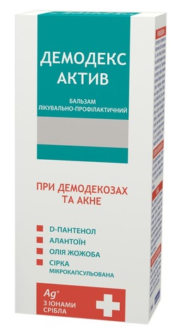 Демодекс Актив бальзам 50 мл 1 туба