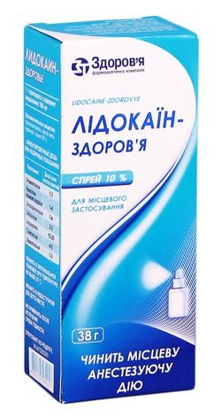 Лідокаїн Здоров'я спрей 10 % 38 г 1 флакон