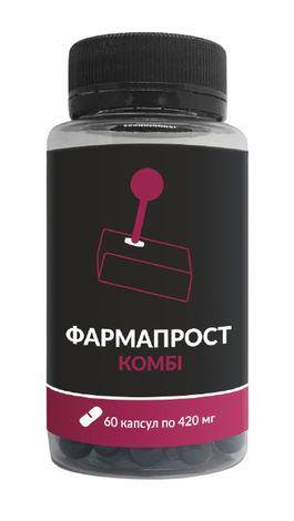 Фармапрост Комбі капсули 420 мг 60 шт