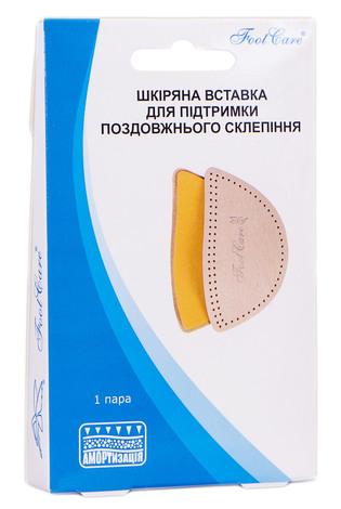 Foot Care ВПЗ-001 Вставка шкіряна для підтримки поздовжнього склепіння розмір L (41-42) 1 пара