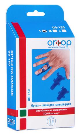 Ortop ОО-150 Ортез-шина для пальців руки розмір S (6 см) 1 шт