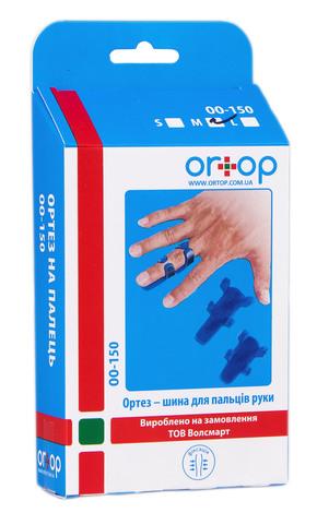 Ortop ОО-150 Ортез-шина для пальців руки розмір M (7 см) 1 шт