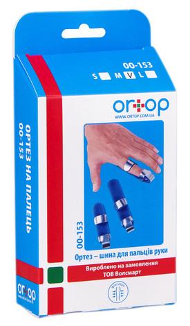 Ortop ОО-153 Ортез-шина для пальців руки розмір М (9,5 см) 1 шт
