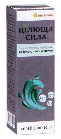 Tabula Vita Цілюща сила з колоїдним сріблом та ісландським мохом спрей назальний 10 мл 1 флакон
