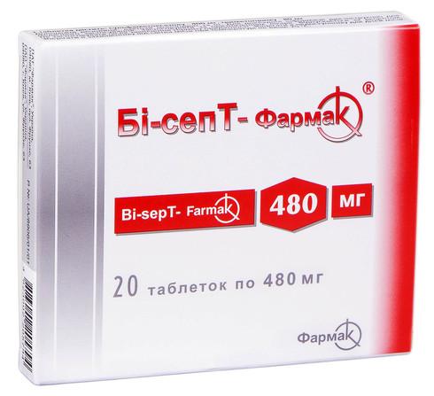 Бі-сепТ Фармак таблетки 480 мг 20 шт