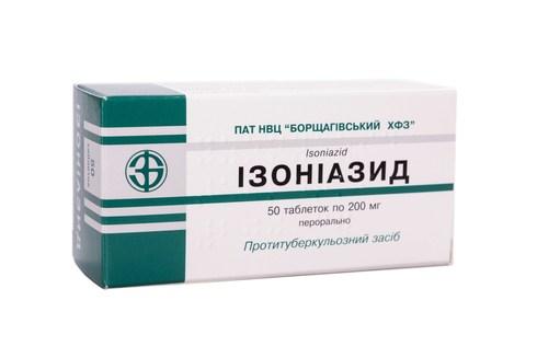 Ізоніазид таблетки 200 мг 50 шт