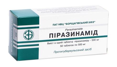 Піразинамід таблетки 500 мг 50 шт