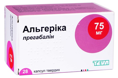 Альгеріка капсули 75 мг 28 шт