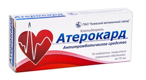 Атерокард таблетки 75 мг 10 шт