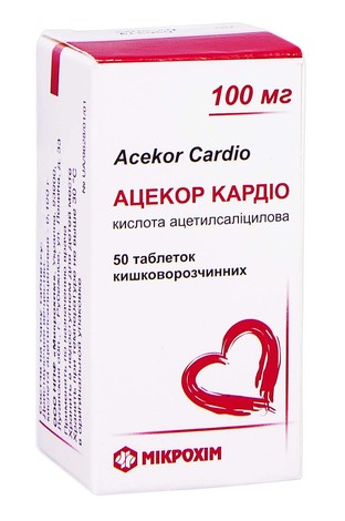 Ацекор Кардіо таблетки 100 мг 50 шт
