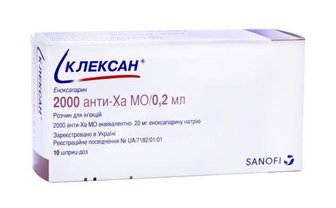 Клексан розчин для ін'єкцій 2000 анти-Ха МО/0,2 мл  0,2 мл 10 шприц-доз