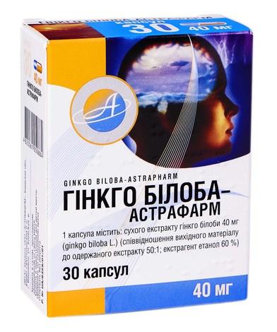 Гінкго білоба Астрафарм капсули 40 мг 30 шт