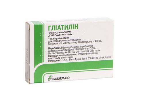 Гліатилін капсули 400 мг 14 шт