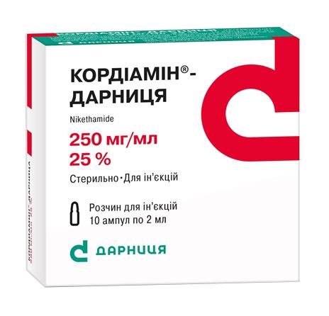 Кордіамін Дарниця розчин для ін'єкцій 25 % 2 мл 10 ампул